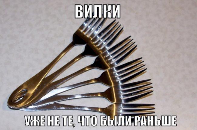Вилки
