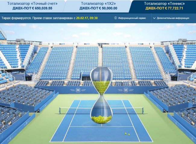Теннис в букмекерской конторе Марафон