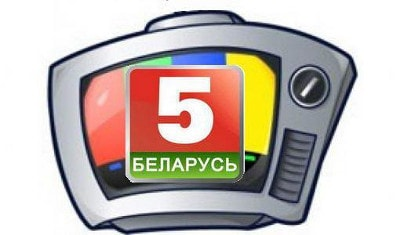 Футбол Беларусь смотреть онлайн