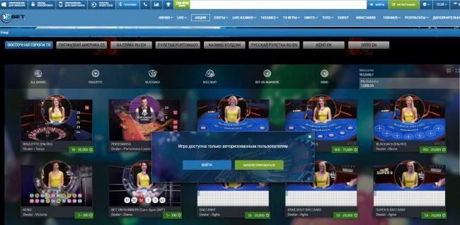 Играть в казино