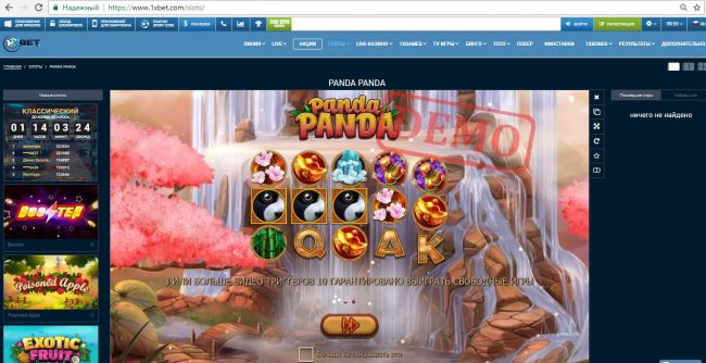 Казино онлайн palace