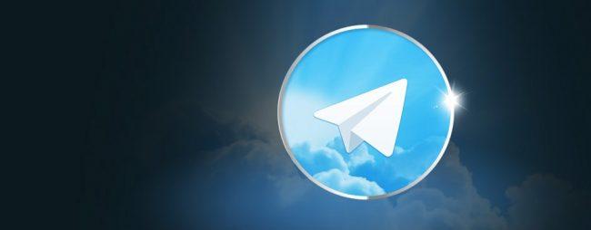 Ставки через Телеграм