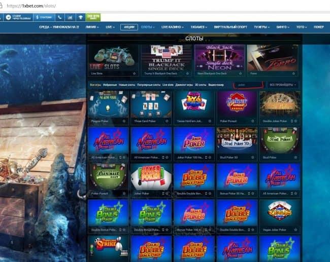 Карточная игра солитер онлайн