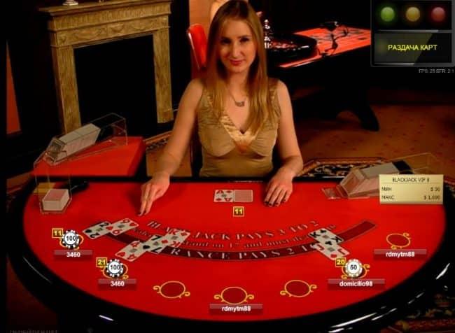 Лайв-казино