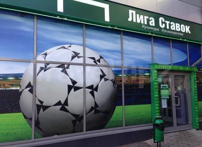 Мяч в Лиге