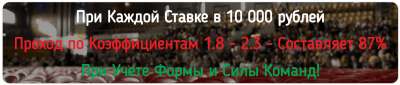Программа анализ футбола заработок с 10 000 рублей