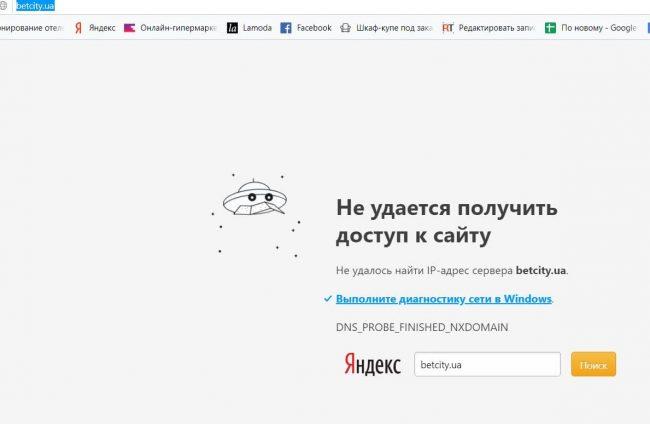 betcity.ua