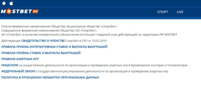 http www mostbet ru