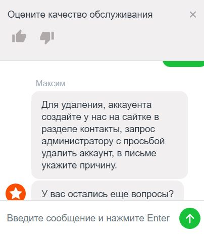 Комментарий администратора