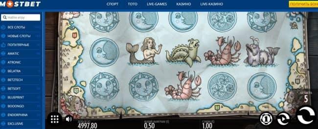 слот на «Морскую тематику