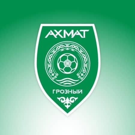 Урал — Ахмат 21.07.2019 14:00 МСК