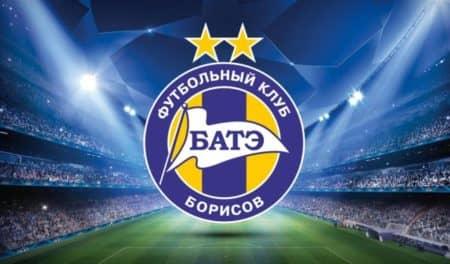 Минск — БАТЭ 12.04.2020 15:00 МСК