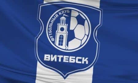Белшина — Витебск 17.05.2020 15:00 МСК