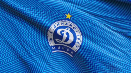 Динамо Минск — Ислочь 17.05.2020 17:00 МСК